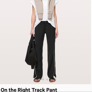 Lululemon on the right track pants